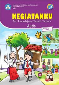 Buku Kegiatanku